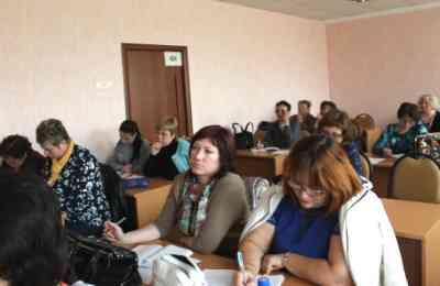 Курсы повышения квалификации по программам дополнительного профессионального образования