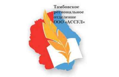 Подведены итоги регионального этапа межрегионального конкурса сочинений «С книгой по жизни»
