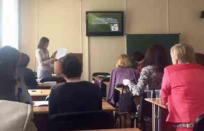 Обучение тьюторов по вопросам преподавания русского языка как неродного