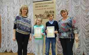 Региональный этап Всероссийского проекта «Литературный дилижанс: с книгой по жизни»
