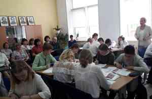 В школах Тамбовской области прошел региональный конкурс методических материалов и открытых уроков в поддержку преподавания учебного предмета «Родной язык»